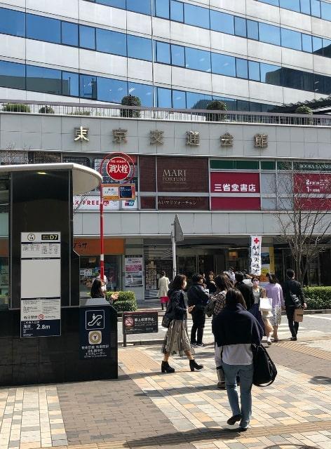 東京交通会館前