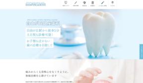 自由が丘銀座歯科 歯医者(イメージ)