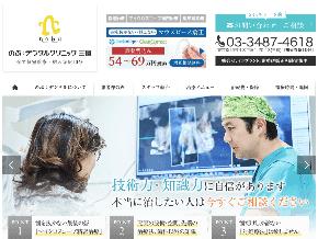 のぶ・デンタルクリニック(イメージ)