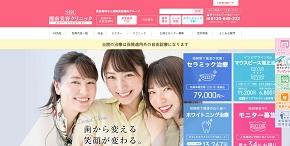 湘南美容外科・歯科SBCデンタルスタジオ(イメージ)
