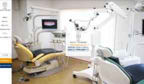 田川歯科医院(イメージ)